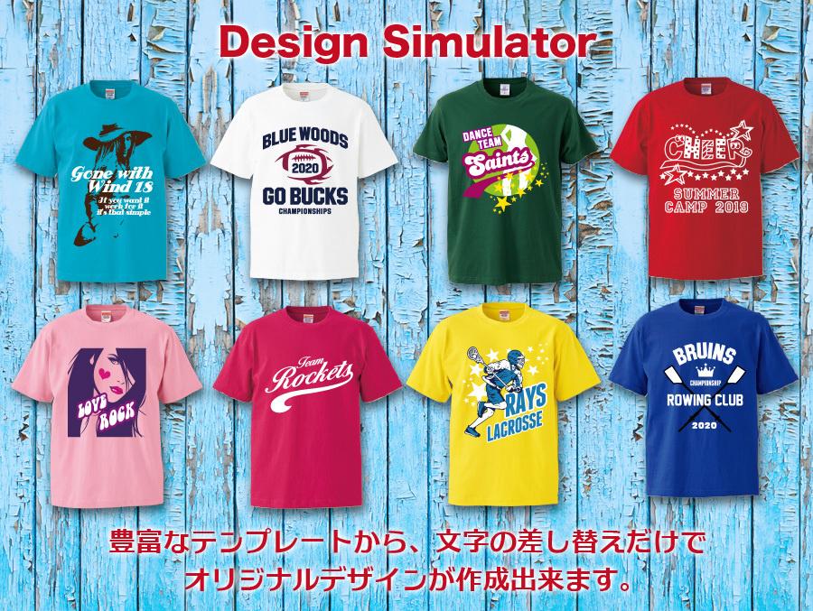 シャツ 作成 ティー オリジナルプリントTシャツを激安作成!格安制作!100円プリントボックス/100円PBでは、高品質プリントTシャツが安く作れるんです!